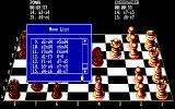 The Fidelity Chessmaster 2100 DOS List of Moves...