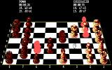 The Fidelity Chessmaster 2100 DOS Threats for you may be shown...