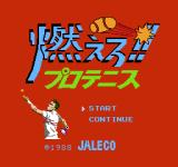 Racket Attack NES Japanese title screen
