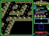 Pac-Mania MSX (MSX1) Hey, Teque! Did you know that the MSX has something called sprites?