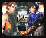 Tekken 5 PlayStation 2 Getting ready to fight.