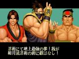 The King of Fighters '95 PlayStation Post-match screen.
