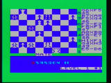 Sargon II VIC-20 Mate? Is there a level lower than 1?
