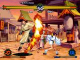 The Last Blade PlayStation Akari punch-attacks Lee trying to hit-stop his flaming-fan move En Sen Shou. And her attempt fails!