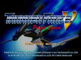 Thunder Force V: Perfect System PlayStation Title screen [640x480 (originally 512x480)]
