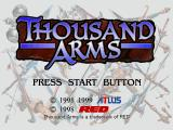Thousand Arms PlayStation Title screen