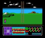 Psychic World MSX Starting out in the psycho world