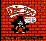 The Bugs Bunny Crazy Castle NES Japanese Roger Rabbit instructs players to flip over the diskette