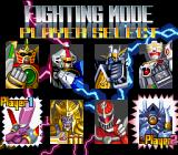 Mighty Morphin Power Rangers: The Fighting Edition SNES Character selection.