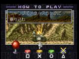 "Metal Slug: Super Vehicle - 001 PlayStation Tutorial ""How to Play"" mode"