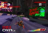WipEout SEGA Saturn Along with some real advertisements the game features other, not-so-real ones.