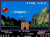 Pang Amstrad CPC Mt. Keirin in China
