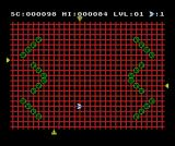 Grid Wars MSX The pattern of level 2 is difficult to pick up