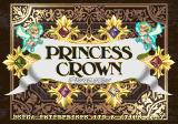 Princess Crown SEGA Saturn The title screen