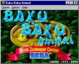 Baku Baku Animal Windows Title screen