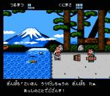 Downtown Special: Kunio-kun no Jidaigeki da yo - Zenin Shūgō! NES It's Ginpa, he's the first boss