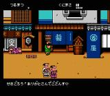 Downtown Special: Kunio-kun no Jidaigeki da yo - Zenin Shūgō! NES Battling another gang