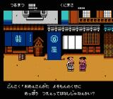 Downtown Special: Kunio-kun no Jidaigeki da yo - Zenin Shūgō! NES The next boss, Gonsa. Unlike River City Ransom, every gang has a boss