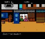 Downtown Special: Kunio-kun no Jidaigeki da yo - Zenin Shūgō! NES We win again :)