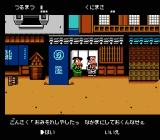 Downtown Special: Kunio-kun no Jidaigeki da yo - Zenin Shūgō! NES He offers to join us!