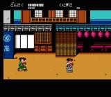 Downtown Special: Kunio-kun no Jidaigeki da yo - Zenin Shūgō! NES Now I can play as him instead!