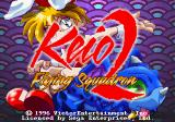 Keio Flying Squadron 2 SEGA Saturn The title screen