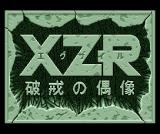 XZR MSX Title screen
