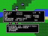 Mecha Taisen on Planet Oldskool MSX Now the enemy has a sprite attack, too