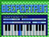 Beepertron MSX You play