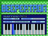 Beepertron MSX Too many errors, game over