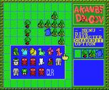 Akanbe Dragon MSX The level editor