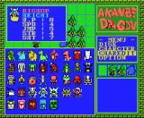 Akanbe Dragon MSX Adjust the character stats
