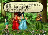 Samurai Shodown V Neo Geo Character storyline sequence view (only in the Japanese version).