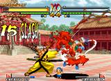 Samurai Shodown V Neo Geo Mina Majikina being non-stop-hit-damaged by Yoshitora Tokugawa's slashing move Go no Tachi: Asagao.