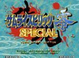 Samurai Shodown V Special Neo Geo Title screen (Japanese version).