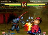 Samurai Shodown V Neo Geo Kibagami Genjuro finds some trouble with Rasetsumaru's move Senpuu Ha, but it was quickly blocked...