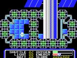 Space Camp MSX Under some tiles, you find the entrance to...