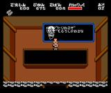 Ganbare Goemon! Karakuri Dōchū MSX You die because you can't pay!