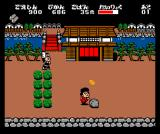 Ganbare Goemon! Karakuri Dōchū MSX Found some money