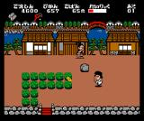 Ganbare Goemon! Karakuri Dōchū MSX Goemon changes to his white suit, throwing money at enemies