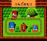 Oeka Kids: Anpanman no Hiragana Daisuki NES Main menu. Access all the mini-games from here