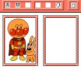 Oeka Kids: Anpanman no Hiragana Daisuki NES He looks tasty, doesn't he?