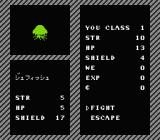 Artelius NES You can pause any time during a battle, to view enemy stats