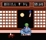 Bio-Senshi Dan: Increaser to no Tatakai NES Finally, some Japanese-style rest...