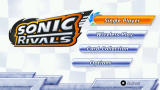 Sonic Rivals PSP Main menu