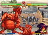Samurai Shodown V Special Neo Geo Kusaregedo Youkai executes his move Akuryou Yobi against Kubikiri Basara, but he escapes for a bit.
