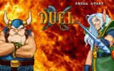 Golden Axe: The Duel SEGA Saturn About to fight an even nastier opponent.