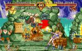 Golden Axe: The Duel SEGA Saturn At least the CPU makes your demise spectacular.