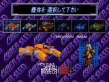 Cyber Sled PlayStation You can play the game in either the arcade-authentic flat-shaded mode...