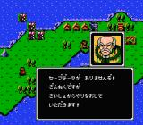 Fire Emblem: Ankoku Ryū to Hikari no Tsurugi NES It looks like the mission has failed...